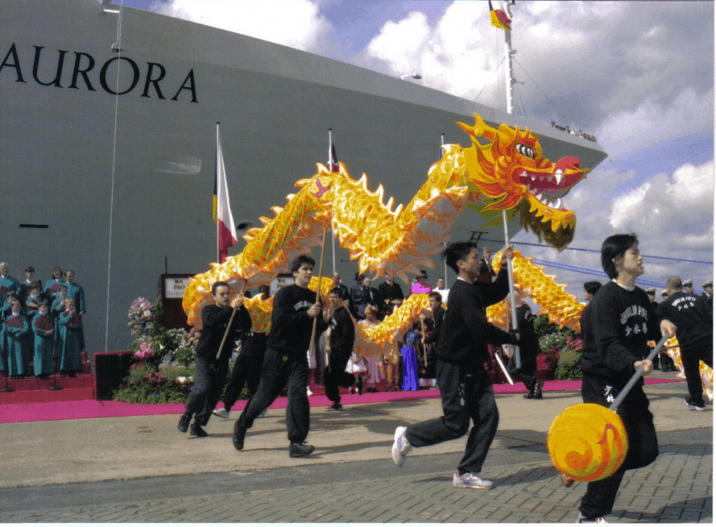Our Chinese Dancing Dragon is available for hire for festivals in London & the UK.